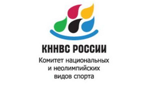 сайт новости кннвс лого