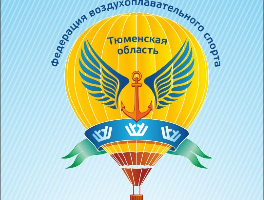 сайт новости тюмень лого