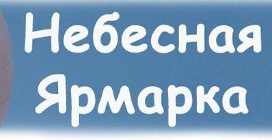 сайт ярмарка название