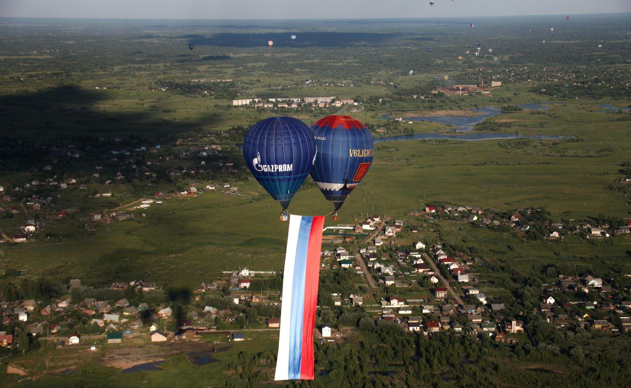 сайт флаг рябцев 2013