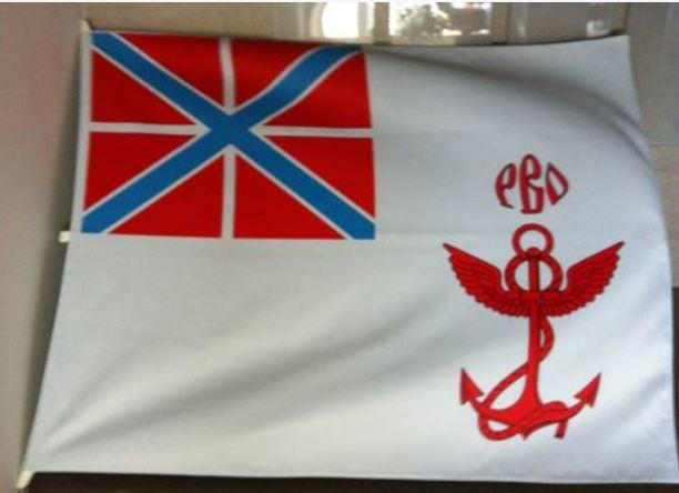 флаг рво